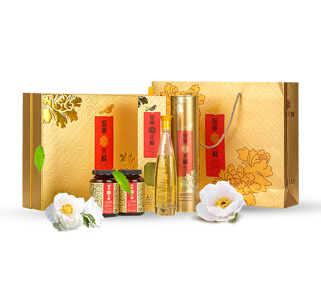 Peony Seed Oil High-end Business Series B gift box